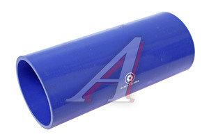 Шланг МАЗ охлаждения наддувного воздуха силикон (L=230мм,d=90мм) 64301-1323092