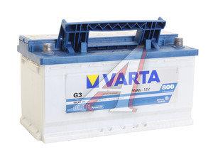 Аккумулятор VARTA Blue Dynamic 95А/ч обратная полярность 6СТ95 G3, 595 402 080 313 2
