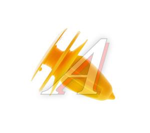 Пистон DAEWOO Nexia обивки двери (желтый) OE 96189841