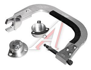 Приспособление для сжатия пружин подвески передней (VOLVO S60,S80,V70,XC70,XC60,XC90) JTC JTC-4215