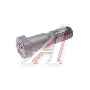 Болт ступицы МАЗ колеса М22х1.5х80 короткий ЕВРО (тефлон) СМ 54321-3104051, СМ54321-3104051