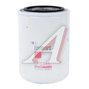 Фильтр масляный КАМАЗ,ПАЗ (дв.CUMMINS EQB 140-20) FLEETGUARD LF3345