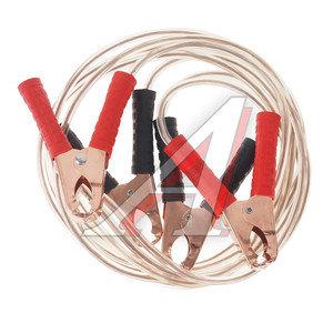 Провода для прикуривания 100A 2м (медь) MEGAPOWER M-10020