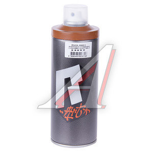Краска для граффити вареная сгущенка 520мл RUSH ART RUSH ART RUA-8003, RUA-8003