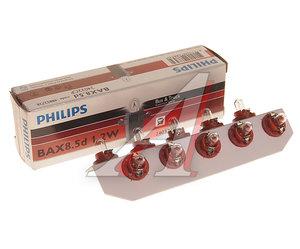 Лампа 24V 1.2W Bax8.5d коричневый патрон PHILIPS 24032CP, P-24032