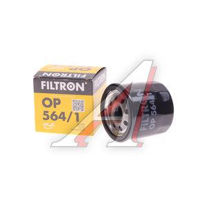 Фильтр масляный CHEVROLET Aveo (08-) (1.2),Spark (10-) (1.0/1.2) FILTRON OP564/1, OC996, 25181616