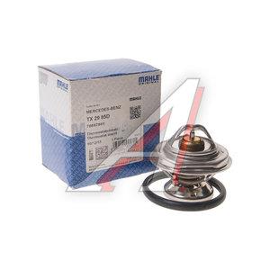Термостат MERCEDES C (W202),E (W210),Sprinter (-06) (85град.) MAHLE TX2985D, TH12685, 0042030975