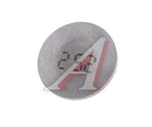 Шайба ВАЗ-2108 клапана регулировочная 2.52 2108-1007056-*2.52, 2108-1007056