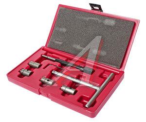 Набор инструментов для притирки седел форсунок дизельного двигателя 7 предметов (кейс) JTC JTC-4771