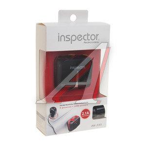 Разветвитель прикуривателя 2-х гнездовой 12V + 1 USB INSPECTOR INSPECTOR AW-Z45