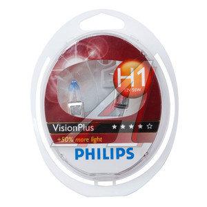 Лампа 12V H1 55W + 60% P14.5s бокс 2шт. VisionPlus PHILIPS 12258VPS2, P-12258VP2, А12-55(Н1)