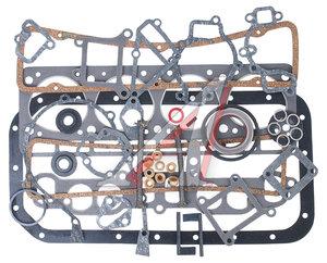 Прокладка двигателя ЗМЗ-402 полный комплект ЗОЛОТАЯ СЕРИЯ ЗМЗ 402-3906022-100, 4020-03-9060221-00