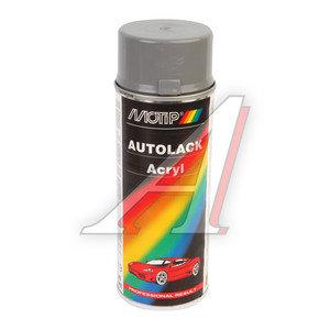 Краска компакт-система аэрозоль 400мл MOTIP MOTIP 46805, 46805