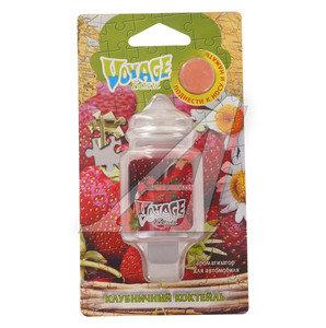 Ароматизатор подвесной мембранный (клубничный коктейль) 5г Voyage FOUETTE V-03,