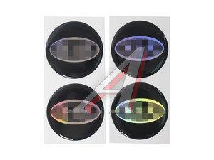 "Эмблема диска колесного ""KIA"" (6см) комплект 4шт. 02563"