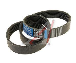 Ремень приводной поликлиновой 6PK840 INFINITI Q45 (96-) DONGIL 6PK840, 11720-1P102