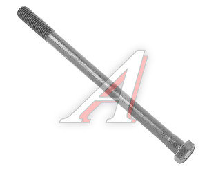 Болт М12х1.75х188.5 головки блока ЗИЛ-130 РААЗ 301342-П