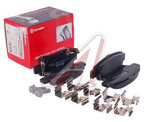 Колодки тормозные HONDA CR-V 3 (07-) задние (4шт.) BREMBO P28046, GDB3446, 43022-SWW-G01/43022-SWW-G02