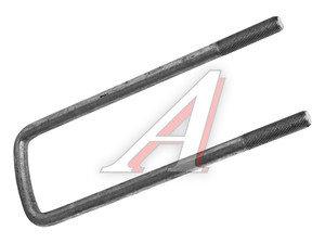 Стремянка МАЗ-4370 рессоры задней длинная L=300мм БААЗ 4370-2912408