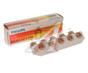 Лампа 1.5W B8.4d 12V PHILIPS 12637CP, P-12637