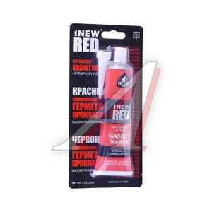 Герметик красный силиконовый высокотемпературный 85г NEW 1NEW 11-N, 11-NEW