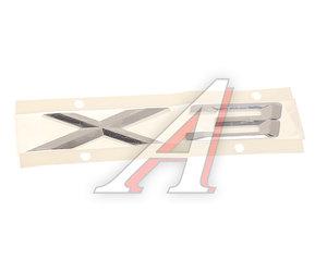 """Эмблема BMW крышки багажника """"X3"""" OE 51147362473"""