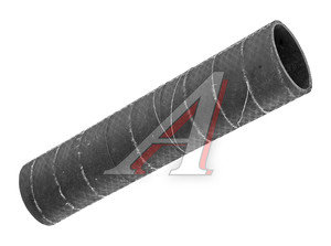 Патрубок МАЗ радиатора нижний (L=370мм, d=70) БРТИ 642290-1303025-10, 6422901303025010, 642290-1303025-010