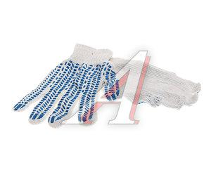 Перчатки х/б 3-х нит. 10 класс ПВХ протектор ТС (перчатка склада) Перчатки х/б ПВХ, TC-HBPW3