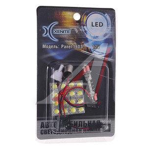 Лампа светодиодная 12V W5W 3W белая блистер (1шт.) XENITE PANEL 1603, 1009319