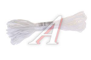 Шнур хозяйственный (бытовой) 4мм 20м Беларусь, 350702