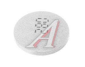 Шайба ВАЗ-2108 клапана регулировочная 2.80 2108-1007056-*2.80, 2108-1007056