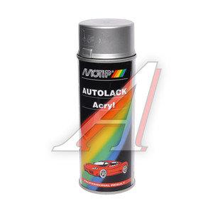 Краска компакт-система аэрозоль 400мл MOTIP MOTIP 55288, 55288