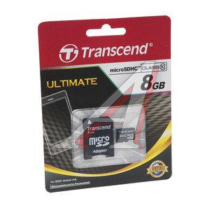 Карта памяти 8GB TRANSCEND MICRO SD SDHC CLASS 10 + SD АДАПТЕР TRANSCEND 8GB MSD 10*, TS8GUSDHC10