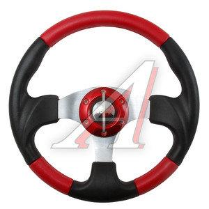 Колесо рулевое RED 320мм кожа TECHNIK D1-577R(320)