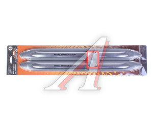 Накладка бампера Grey 500х45мм (4шт.) АВТОСТОП HJ-3067GY/S, HJ-3067GY,