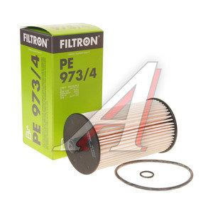 Фильтр топливный VW Crafter FILTRON PE973/4, KX222D,