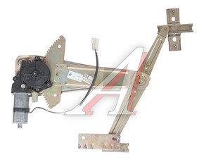 Стеклоподъемник ГАЗ-31105 задний левый электрический (ОАО ГАЗ) 31105-6204021, ДЗС31105-6204021