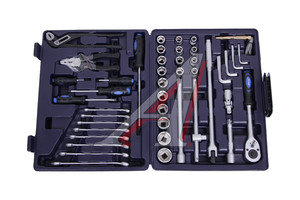 """Набор инструментов 45 предметов слесарно-монтажный 1/2"""" 6-ти гран. (кейс) APELAS CS-TK45PMQ-6,"""