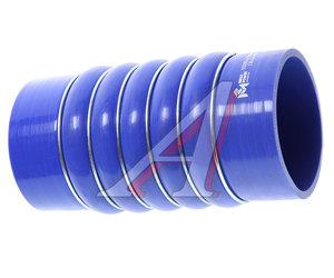 Рукав КАМАЗ-ЕВРО наддува синий силикон 53205-1170248,