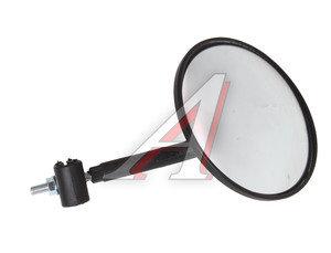 Зеркало с кронштейном 140мм универсальное АВТОТОРГ 022100