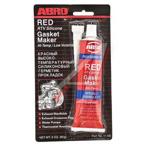 Герметик красный силиконовый высокотемпературный 85г ABRO ABRO A11R, 11-AB-CH-R, 0790920128914