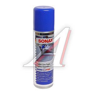 Очиститель кожи пенный 250мл SONAX SONAX 289100, 289100