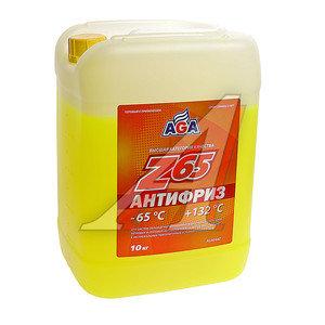 Антифриз желтый -65С 10л Antifreeze Z65 AGA AGA044Z