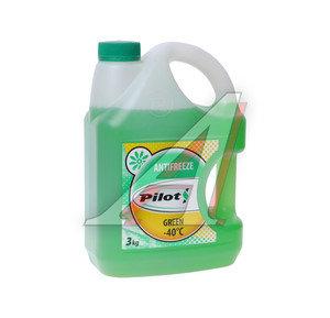 Антифриз зеленый -40С 3кг PILOTS PILOTS, 3223