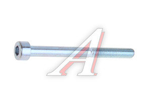 Болт М5х0.8х55 внутренний шестигранник DIN912