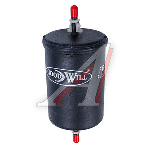 Фильтр топливный ГАЗ-3110i,3302i ЕВРО-3 тонкой очистки (дв.ЗМЗ-406,CHRYSLER 2.4) (штуцер) GOODWILL 315195-1117010-11, FG-099, 315195-1117010