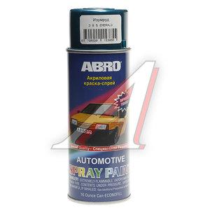 Краска изумруд аэрозоль 473мл ABRO 385 ABRO, L0385