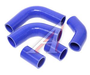 Патрубок УАЗ-452/469 дв.УМЗ-4215 (100 л.с)радиатора комплект 5шт. синий силикон 451-1303010, 451Д-1303010