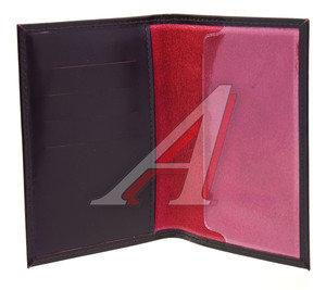Обложка для паспорта RED натуральная кожа АВТОСТОП АНП02К