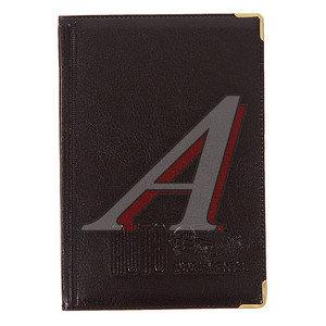 Обложка для автодокументов лакированная коричневая PRO LEGEND PL9022,